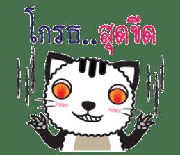 Tikkie Cat sticker #11063187