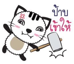 Tikkie Cat sticker #11063189