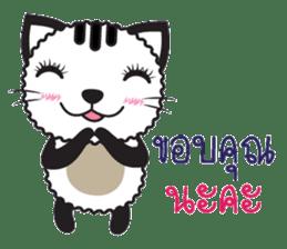 Tikkie Cat sticker #11063193