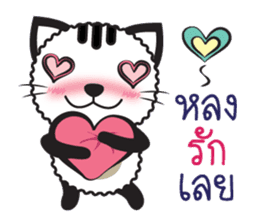 Tikkie Cat sticker #11063194