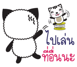 Tikkie Cat sticker #11063195
