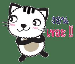 Tikkie Cat sticker #11063197