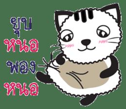 Tikkie Cat sticker #11063198