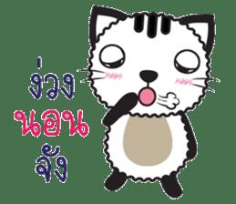 Tikkie Cat sticker #11063202