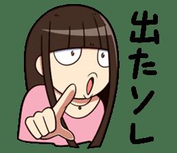 MANAPISU sticker #11071961