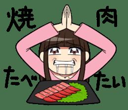 MANAPISU sticker #11071964