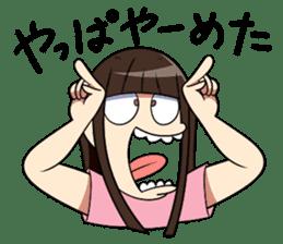 MANAPISU sticker #11071966
