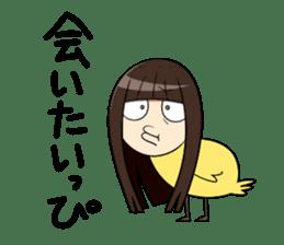 MANAPISU sticker #11071980