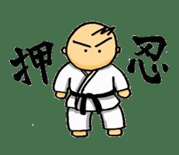 KARATE BOY LIFE sticker #11074276