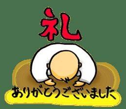 KARATE BOY LIFE sticker #11074284