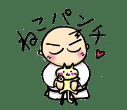 KARATE BOY LIFE sticker #11074309