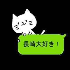 Nagasaki Cat 3