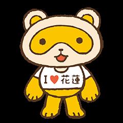 Mr.Turon B.Creative Marketing Co.,Ltd®| elPortale | Sell LINE Sticker, Sell LINE Theme