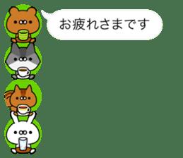 Animals Avatars sticker #11081038
