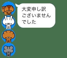 Animals Avatars sticker #11081043