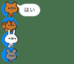 Animals Avatars sticker #11081044