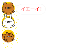 Animals Avatars sticker #11081050