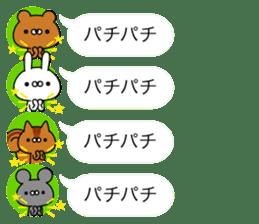 Animals Avatars sticker #11081051