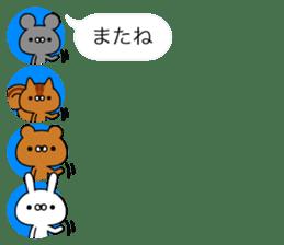 Animals Avatars sticker #11081055