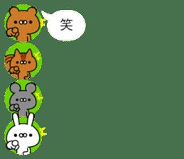 Animals Avatars sticker #11081065