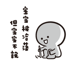 baobao never tell sticker #11086234