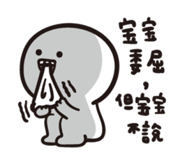 baobao never tell sticker #11086240
