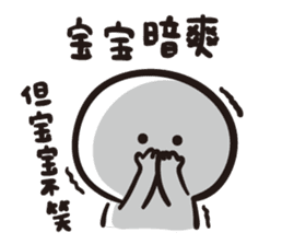baobao never tell sticker #11086243