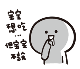 baobao never tell sticker #11086245