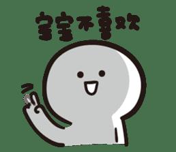 baobao never tell sticker #11086252