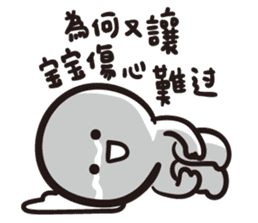 baobao never tell sticker #11086261