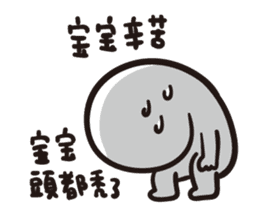 baobao never tell sticker #11086264