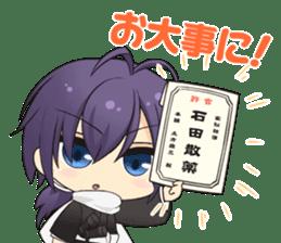hakuoki otogisoshi sticker sticker #11086885