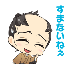 hakuoki otogisoshi sticker sticker #11086905