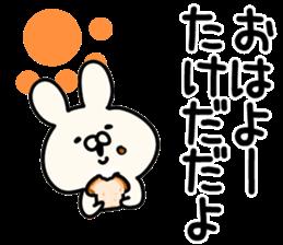 The Takeda! sticker #11092320
