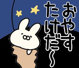 The Takeda! sticker #11092321