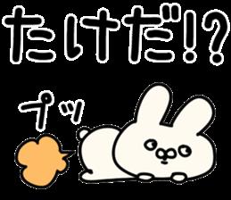 The Takeda! sticker #11092331