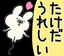The Takeda! sticker #11092332