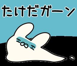 The Takeda! sticker #11092338