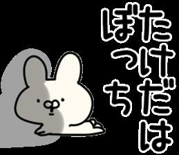 The Takeda! sticker #11092339
