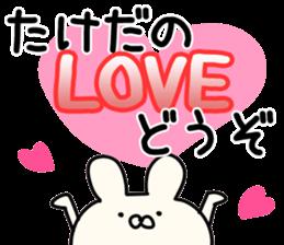 The Takeda! sticker #11092342