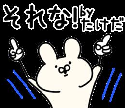 The Takeda! sticker #11092352