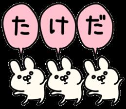 The Takeda! sticker #11092354