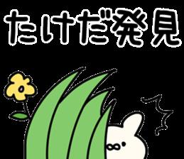 The Takeda! sticker #11092356
