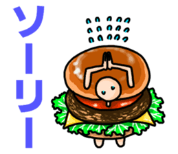 Hamburger Boy sticker #11092607