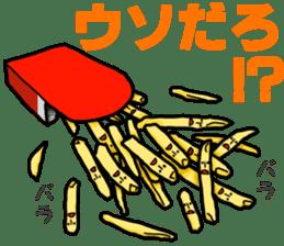 Hamburger Boy sticker #11092610