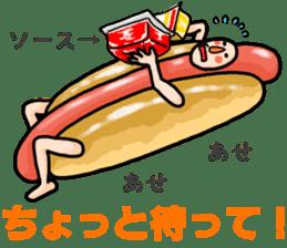 Hamburger Boy sticker #11092615