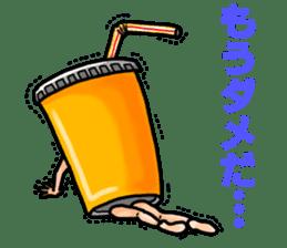 Hamburger Boy sticker #11092617