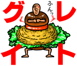 Hamburger Boy sticker #11092623