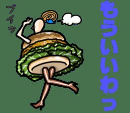 Hamburger Boy sticker #11092625