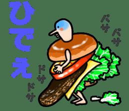 Hamburger Boy sticker #11092629